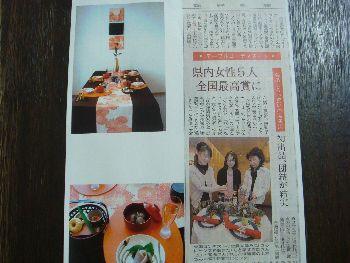c0229385_2011589.jpg