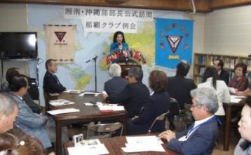 福島と沖縄から見えてくるもの-YMCA沖縄校で講演_f0150886_9511088.jpg