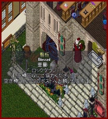 b0096491_1722192.jpg