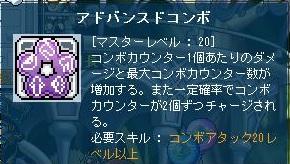 c0084904_1356921.jpg