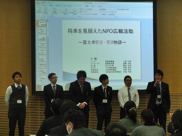 富士市の若手職員からの指摘で感じたNPOの組織的広報_f0141310_6594515.jpg