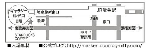 f0237711_6302758.jpg