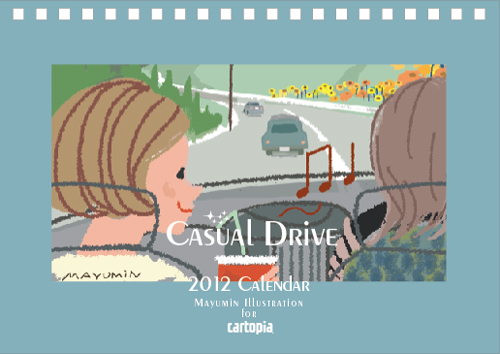個展『CASUAL DRIVE』 開催します。_f0172313_182660.jpg