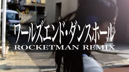 ふかわがREMIXしたVOCALOID楽曲のミュージックビデオ ニコニコ動画で話題!_e0025035_1053310.jpg