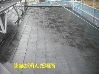 f0031037_2011208.jpg