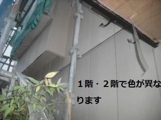 f0031037_2012832.jpg