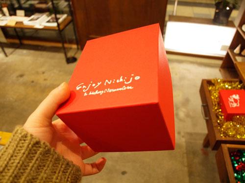 長谷川風子さんの展示が明日から始まります。_e0031142_19104586.jpg