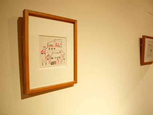 長谷川風子さんの展示が明日から始まります。_e0031142_1974433.jpg