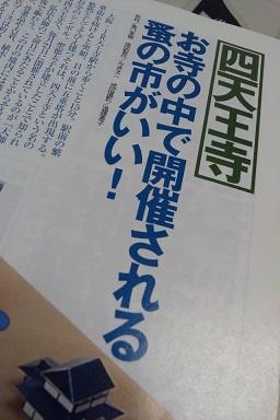 【MUTTS】_e0247845_3562255.jpg