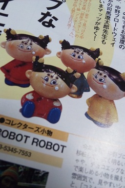 【MUTTS】_e0247845_356354.jpg