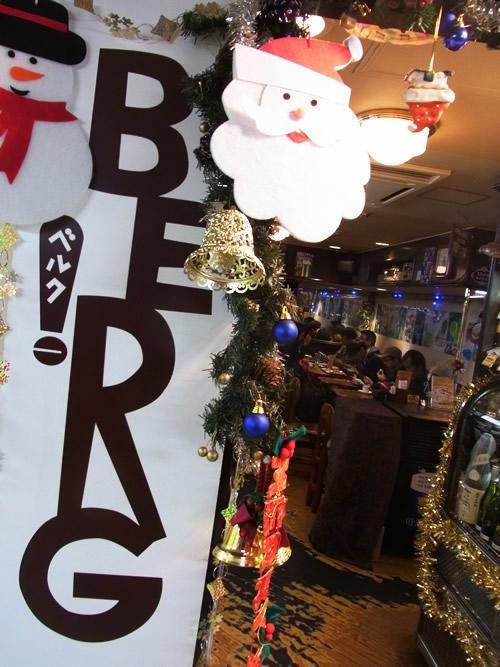 【更新情報♪】 12月のベルク通信、ワインリスト、展示のお知らせ。_c0069047_10523441.jpg
