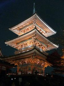 京都~♪_e0251265_19381795.jpg