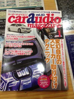 カーオーディオマガジン入荷‼_a0055981_0173846.jpg