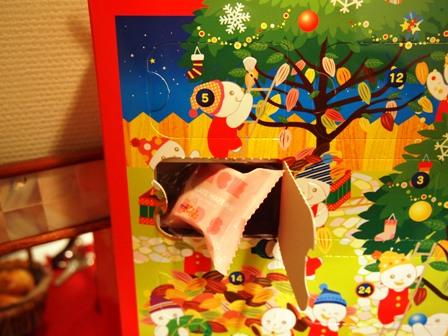 クリスマスを迎える準備は粛々と進行しています_e0167593_19162.jpg