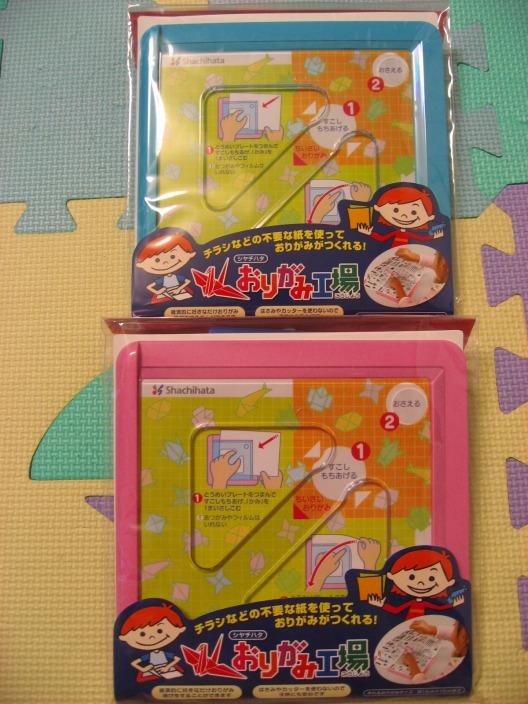 ハート 折り紙 折り紙 大きい : ruricafe.exblog.jp