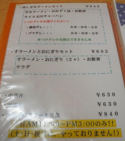 b0055202_024931.jpg