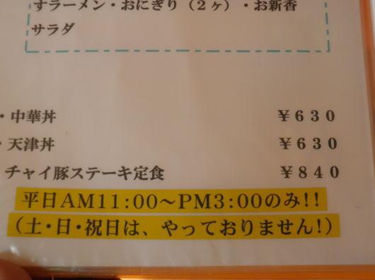 b0055202_1115385.jpg