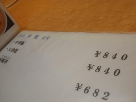 b0055202_194048.jpg