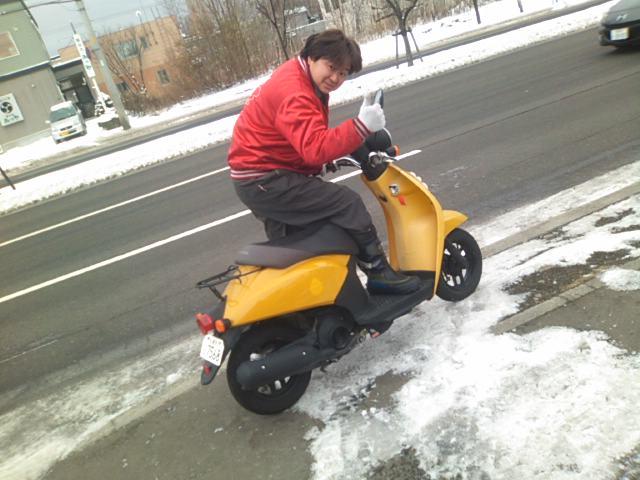ランクル TOMMY札幌店 12月3日!本格的な冬の到来です☆_b0127002_19224170.jpg
