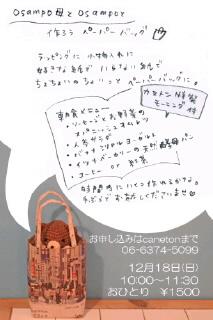 b0193314_16355153.jpg