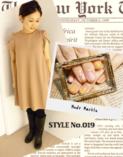 Arch Nails - SNAP5★_a0117115_1738214.jpg