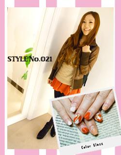 Arch Nails - SNAP5★_a0117115_17383564.jpg