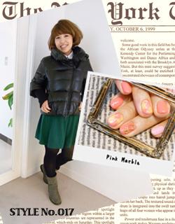Arch Nails - SNAP5★_a0117115_1738466.jpg