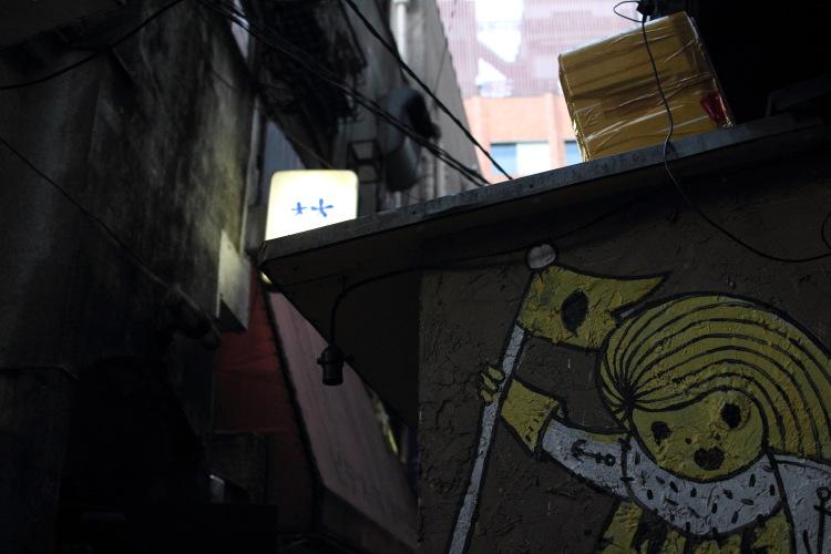 新宿  バー「はな」のある路地_b0061717_8522721.jpg