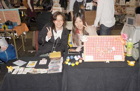 名古屋総合デザイン専門学校在校生うさぎ男爵がクリエーターズマーケットVol25に出店しました。_b0110019_23385715.jpg