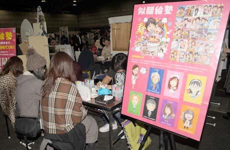 """名古屋総合デザイン専門学校在校生\""""似顔絵塾""""がクリエーターズマーケットVol25に出店しました。_b0110019_2349337.jpg"""