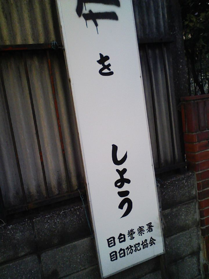 f0159328_1281593.jpg