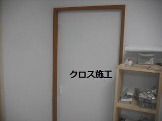 f0031037_18152168.jpg