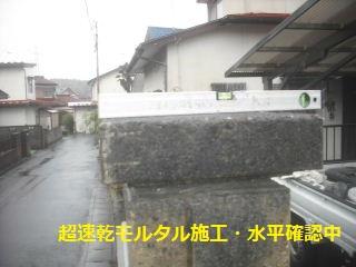 f0031037_1824626.jpg