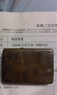 a0175545_2231087.jpg