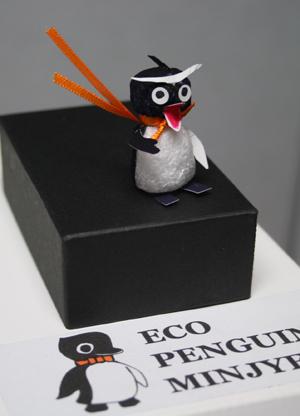 エコペンギン・ミンジー水木一郎だゼーット!?マジンガーゼット・ペンギンではないゼーット_d0178448_1481134.jpg