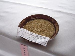 農畜産物品評会 優秀賞 _c0141652_1402636.jpg