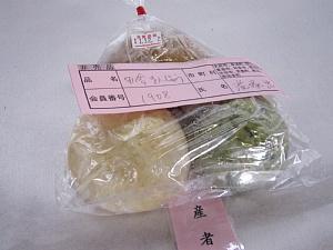 農畜産物品評会 優秀賞 _c0141652_1559174.jpg
