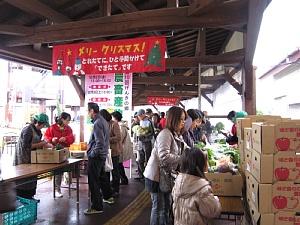 農畜産物品評会 即売会_c0141652_16254721.jpg