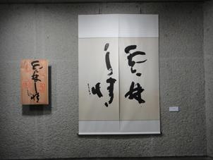 うしく現代美術展_e0109554_19174823.jpg