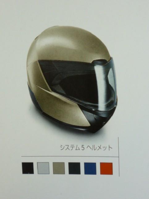 BMW純正ヘルメットの歴史6_e0254365_20125973.jpg