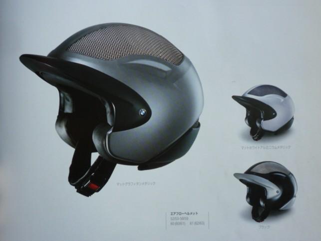 BMW純正ヘルメットの歴史6_e0254365_20195430.jpg