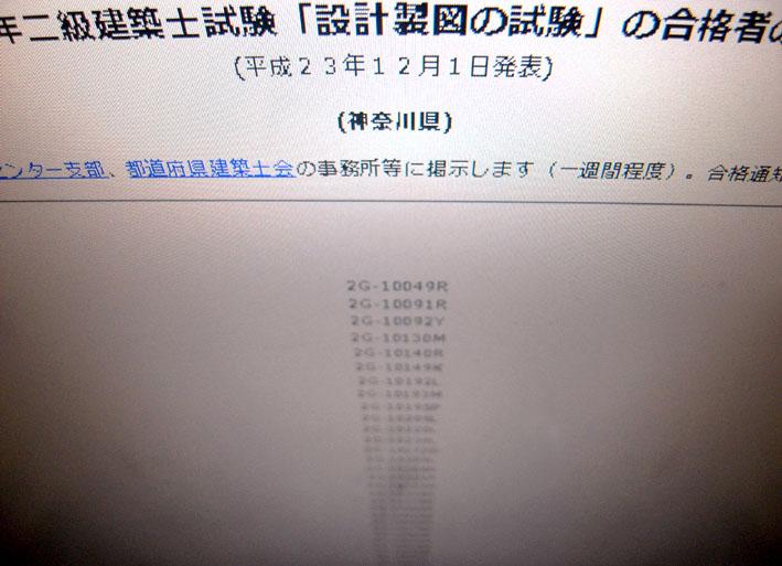 b0161170_18533463.jpg