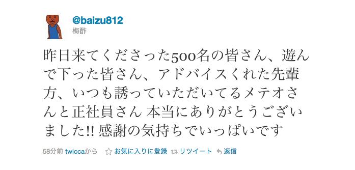 b0159378_20121888.jpg