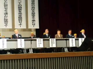 平野大臣が総理の代理で出席。_d0027486_1445581.jpg