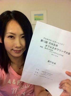 松山に来ています(*^^*)_d0156990_23163964.jpg