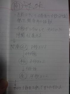 e0074091_1828155.jpg