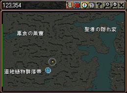 c0081097_23453347.jpg