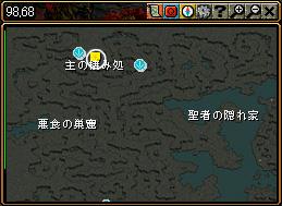 c0081097_23454055.jpg