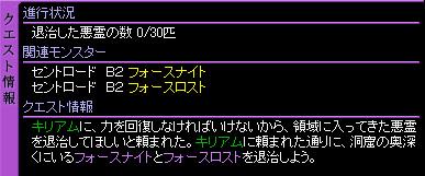 c0081097_23592128.jpg