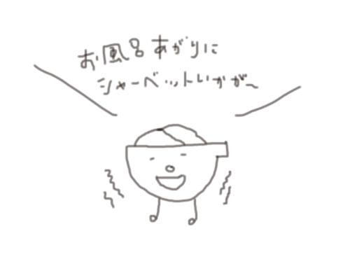 f0227203_254616.jpg